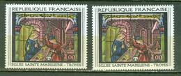France  1531 En 2 Exemplaires     * *  TB  Avec Tête De Burin Jaune Et Rouge - Variétés: 1960-69 Neufs