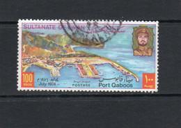 OMAN - 1974 - INAUGURATION OF  PORT QABOOS FINE USED - Oman