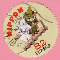 2015  GIAPPONE  Fumetti Cartoni Animati Moomin And Snufkin - 82 Y Usato Francobollo In Tondo - Gebruikt