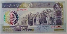 IRAN - Islamic PROPAGANDA Multicolor - 500 Riyals ( 2003 - 2009 ) - Pick 137A.d - Unc. - Iran