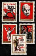 HUNGARY - 1969. Revolutionary Posters / LENIN  Cpl.Set USED! (DH4)  Mi:2486-2490. - Gebraucht