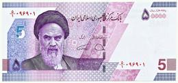 IRAN - 50 000 Riyals - ND ( 2021 ) - Pick New - Unc. - Islamic Republic Ayatollah Khomeini - 50000 - Iran