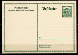 """German Empires, DR  1931 GS Deutsche Nothilfe  Michel .Nr.P 212  """"1 GS Mint,ungebraucht - Interi Postali"""