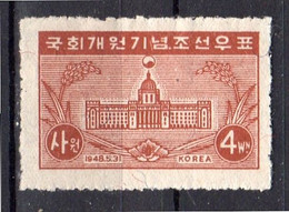 1948 Opening Of The Parliament MH, Large Hinge  (111) - Korea (Süd-)