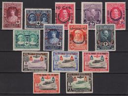 1927 XXV ANIVERSARIO JURA CONSTITUCION NUEVOS* - Nuovi