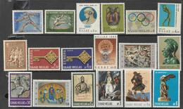 Greece    1968  Sc#939, 909-26  18 Diff MLH   2016 Scott  Value $9.75 - Unused Stamps