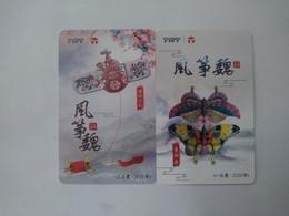 China Transport Cards, Kite, Metro Card, Tianjin City, (2pcs) - Non Classificati
