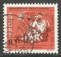 PORTUGAL N° 1985 OBLITERE - Used Stamps