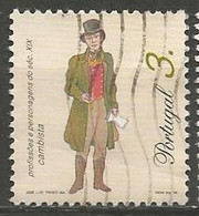 PORTUGAL N° 2094 OBLITERE - Used Stamps