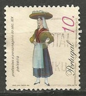 PORTUGAL N° 2216 OBLITERE - Used Stamps