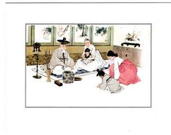 Corée Du Sud  Intérieur Traditionnel  Carte Double  Cadre Gaufré BE - Corea Del Sud