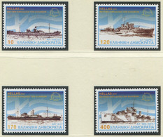 GRIECHENLAND / MiNr. 2036 - 2039 / Griechische Marine / Postfrisch / ** / MNH - Ships