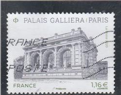 FRANCE 2020 PALAIS GALLIERA PARIS OBLITERE SANS LA VIGNETTE YT 5457 - Used Stamps
