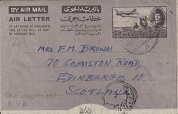 Egypte Aérogramme Pour L'Ecosse 1950 - Covers & Documents