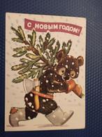 "OLD USSR Postcard - ""NEW YEAR"" By Andrievich-   - TEDDY BEAR - 1958 Rare Edition - Giochi, Giocattoli"