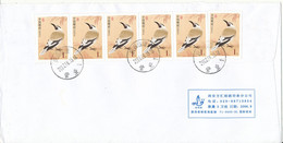 P. R. Of China Cover Sent Air Mail To Denmark 13-6-2008 Topic Stamps BIRDS On The Backside Of The Cover - Covers & Documents