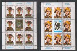 Yugoslavia 1997 Joy Of Europe 2v Sheetlets ** Mnh (52700) - Idées Européennes