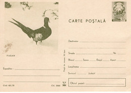 ROMANIA 1970: BIRD, PHAISAN, Unused Prepaid Card 401/1970 - Registered Shipping! - Entiers Postaux