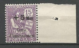 PORT-SAID N° 89 NEUF** LUXE SANS CHARNIERE / MNH - Unused Stamps