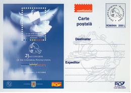 ROMANIA 2004: U. P. U. CONGRESS IN BUCHAREST, Unused Prepaid Card 084/2004 - Registered Shipping! - Entiers Postaux