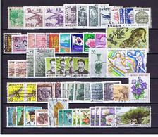 Südkorea, South Korea Lot 1: 59 Stamps Used, Some Duplication, With Higher Values - Corée Du Sud