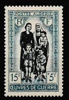 1955 ALGERIE Y&T N° 330 N* - Unused Stamps