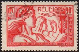 Détail De La Série Exposition Internationale De Paris Obl. Réunion N° 153 - 1937 Exposition Internationale De Paris