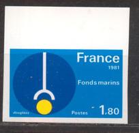 Série Grandes Réalisations Fonds Marins De 1981 YT 2129 Sans Trace De Charnière - Imperforates