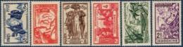 Détail De La Série Exposition Internationale De Paris * Indochine N° 193 à 198 - 1937 Exposition Internationale De Paris