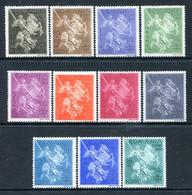 Romania 1939 9th Anniversary Of Accession Of Carol II Set HM (SG 1411-1421) - Unused Stamps