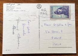 SYRIA . SYRIAN ARAB REPUBLIC  - POST CARD   FROM  DAMASCO  1951   TO FIRENZE - ITALY - Mundo