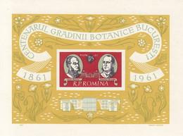 ROMANIA Block 51,unused - Ohne Zuordnung