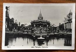 CALCUTTA - JAIN TEMPLE  - POST CARD   FROM  ARAMANTALA  TO LONDON - Mundo