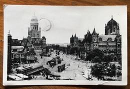 BOMBAY  VIEW  OR BORIBUNDER  - POST CARD   FROM  ARAMANTALA  TO LONDON - Mundo