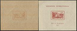 Détail De La Série Exposition Internationale De Paris ** Inini N° BF 1 - 1937 Exposition Internationale De Paris