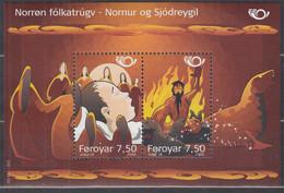 FÄRÖER  Block 19, Postfrisch **, NORDEN: Nordische Mythen, 2006 - Isole Faroer