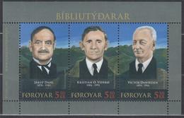FÄRÖER Block 20, Postfrisch **, Färöische Bibelübersetzer, 2007 - Isole Faroer