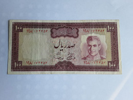 100 Rials Circulated Banknote Bank Markazi F / VF - Iran
