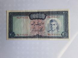 200 Rials Circulated Banknote IRAN 1971 P.092c, Bank Markazi - Iran
