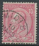 NB - [600810]TB//O/Used-N° 46, 10c Rose, Obl Concours AMBULANT 'MIDI 8', Nipa +500 - Bahnpoststempel