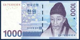KOREA SOUTH CORÉE 1000 WON P-54 Yi Hwang - LANDSCAPE ART PAINTING Confucian School Of  Dosan Seowon 2007 UNC - Korea, South
