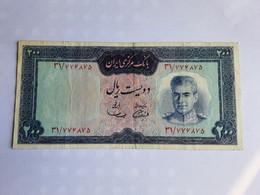 200 Rials Circulated  Bank Note IRAN 1969 P.087a Circulated - Iran