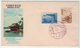 Japon // Japan // Lettre FDC 1er Jour Du 25.06.1951 - Storia Postale