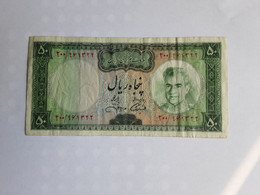 Iran, 50 Rials Circulated Banknote, 1969,  P85 Shah Pahlavi Portrait - Iran