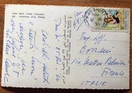 TUNISIA  - SIDI BOU SAID  -  POST CARD PAR AVION  With  40 M. HAMMAMET 25/12/64   To FIRENZE - ITALY - Mundo