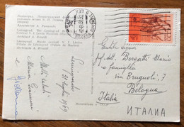 LENINGRAD - LENIN MUSEUM  -  POST CARD   FROM MOSCA With 4 K.  31/7/69 TO BOLOGNA - ITALY - Mundo