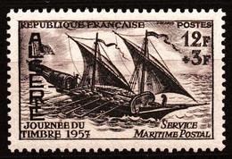 1957 ALGERIE Y&T N° 342 N* - Unused Stamps