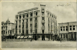 SYRIA  SYRIE  DAMASKUS  DAMAS  Omayad Hotel - Syria