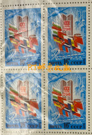 USSR Russia 1979 Block 30th Anniversary Of Council Of Mutual Economic Aid Flag Organization Architecture Flags Stamp MNH - Briefmarken
