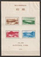 Japan 1950 Sc 504a  Souvenir Sheet MNH** Some Wrinkling/toning Spot - Blocchi & Foglietti
